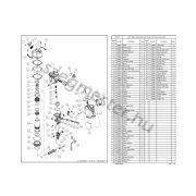 EVERWIN PN130 szegező alkatrészei